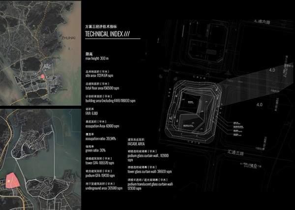 http://remixstudio.org/files/gimgs/th-148_zhuhai tower 02_v2.jpg
